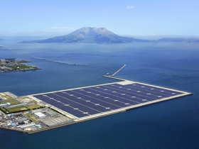 Kyocera Solar Power Plant in Japan