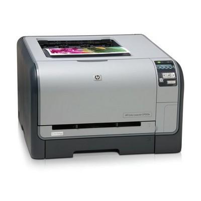 Hp cp1515n a4 colour laser printer
